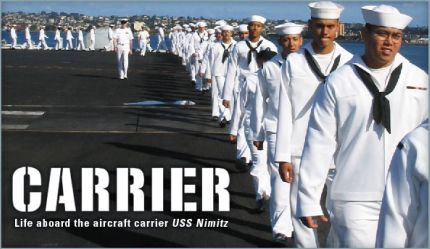 Carrier Image